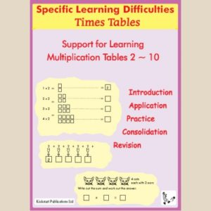 SpLD Times Tables      Photocopiable resource